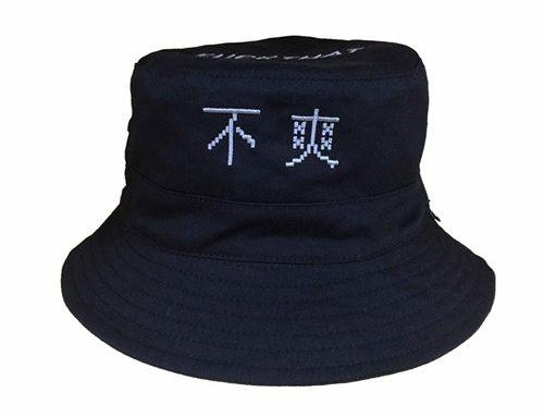 Flat embroidery cotton reversible bucket fishing hat-BK8411