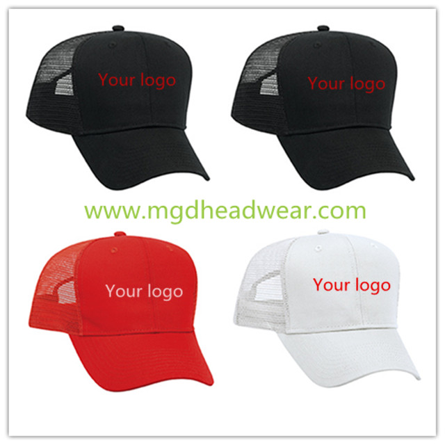 Custom High profile trucker hat