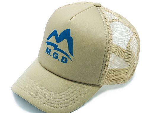 MGD Trucker hat-BK8312