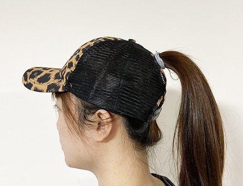 High ponytail baseball cap -BK8116